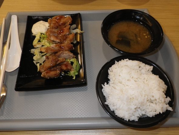 Japanese chicken with soja and rice