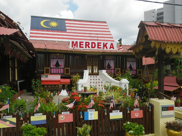 Melaka, Malacca or Malaca